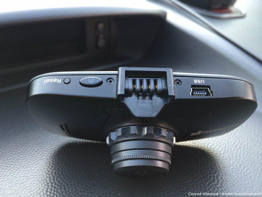 Parkcity DVR HD 740