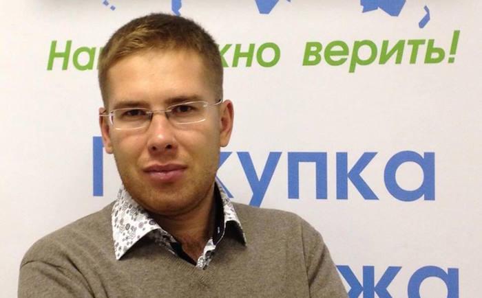 Саяпин Александр