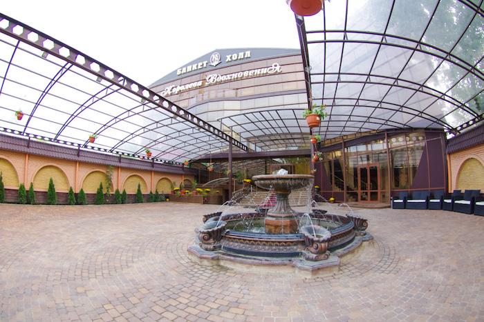 Банкетные залы и рестораны Краснодара