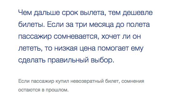 Smartflight.ru — летай с умом!1