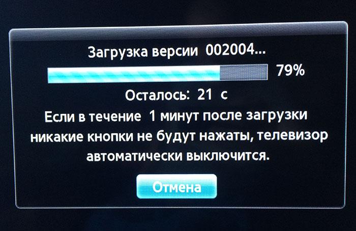Samsung UE32EH5307K