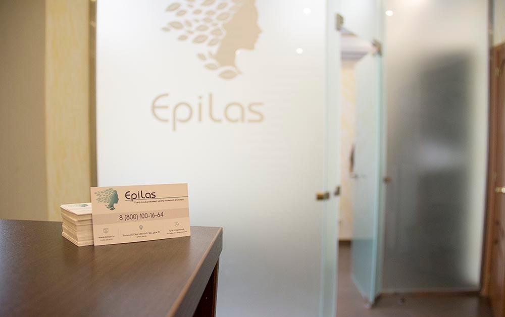 Лазерная эпиляция от Epilas