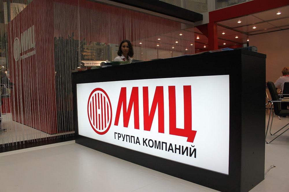 МИЦ недвижимость Москва