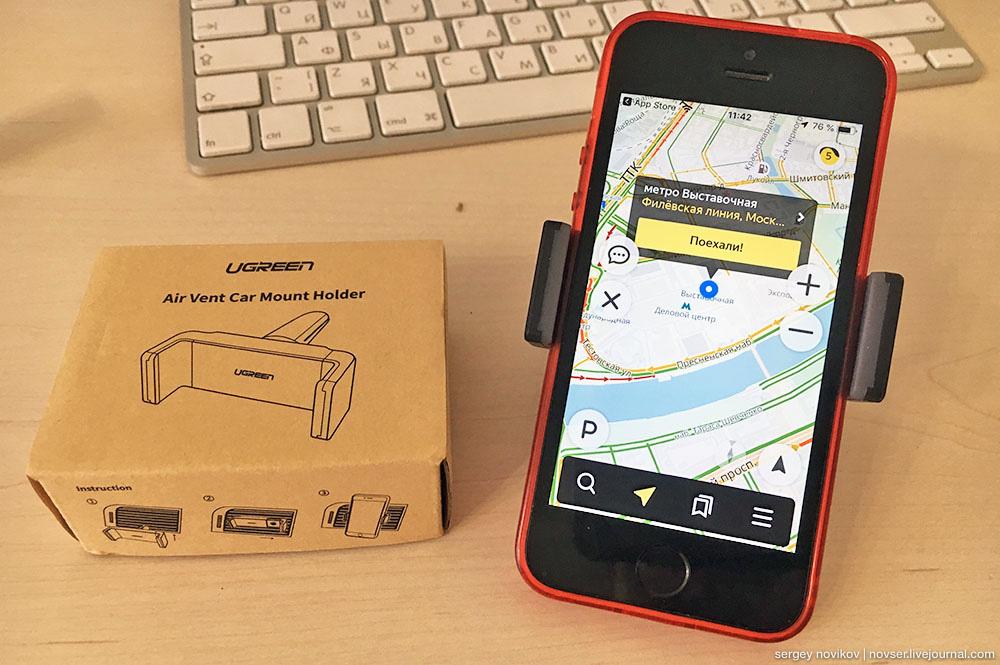 Автомобильный держатель для телефонов Ugreen