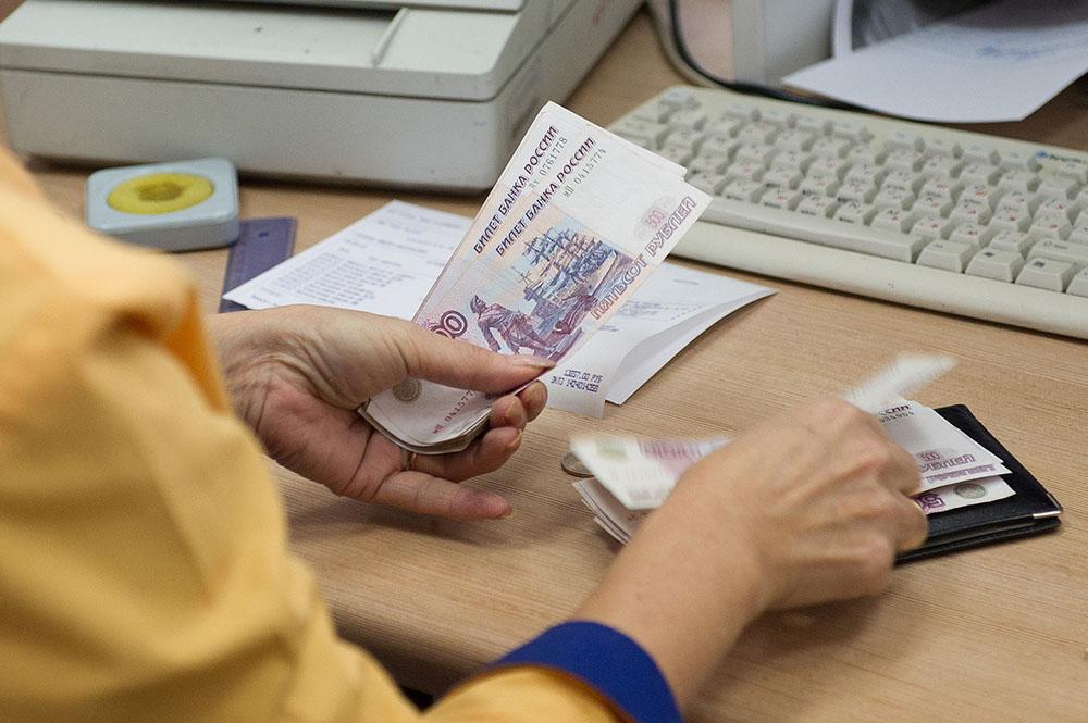 Доплаты малоимущим