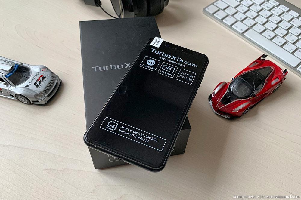 Купить недорого Turbo X Dream 4G