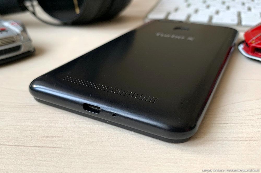 Купить смартфон Turbo X Dream 4G