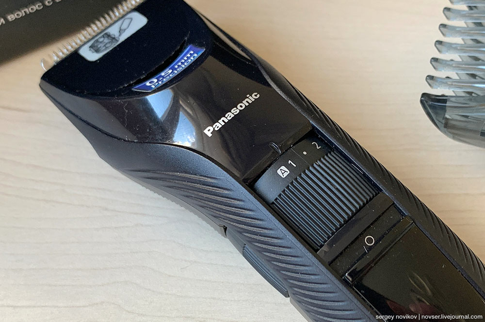 Panasonic ER-GC51-K520