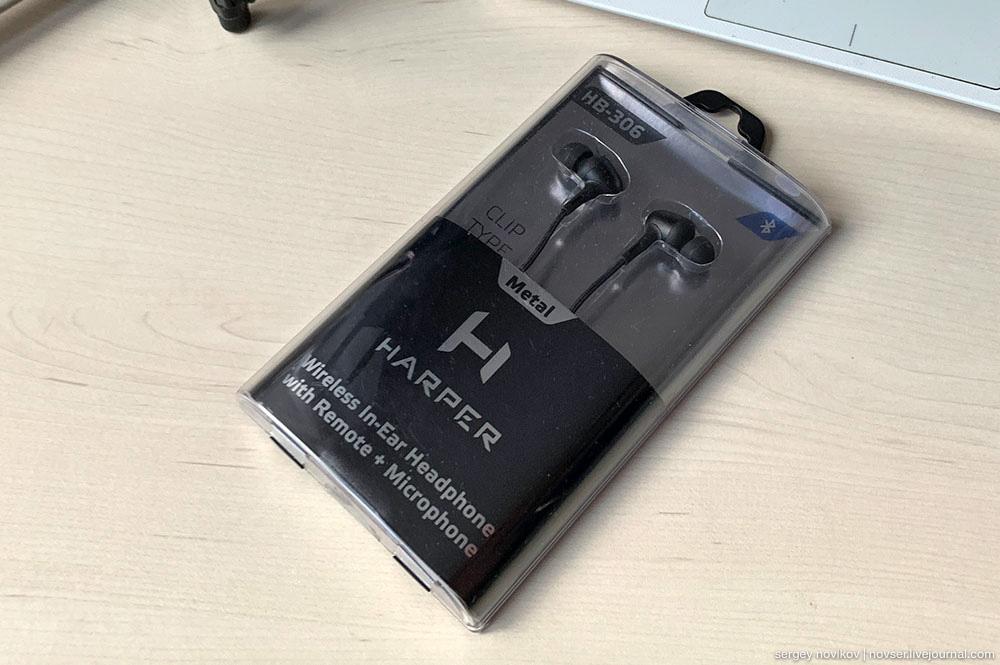 Наушники Harper HB-306