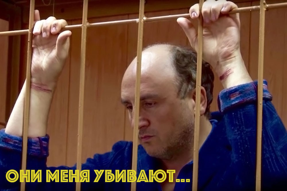 юрист Карамзин