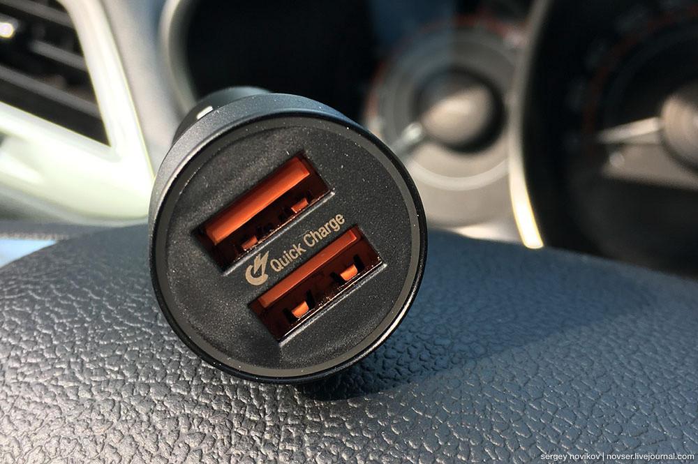Автомобильная зарядка Baseus