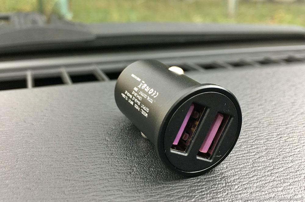 Автомобильная зарядка FIVI