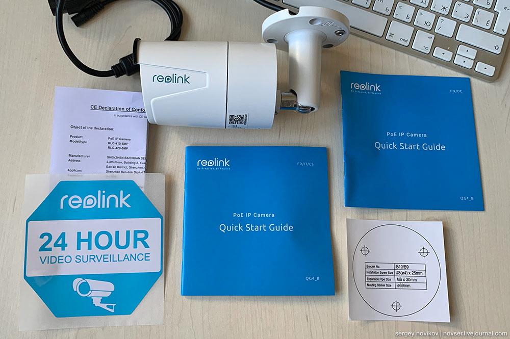 купить камера Reolink RLC-410-5MP