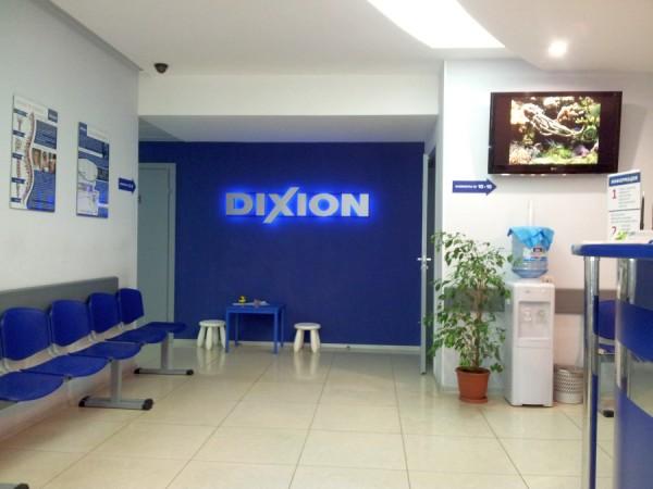 Клина Dixion