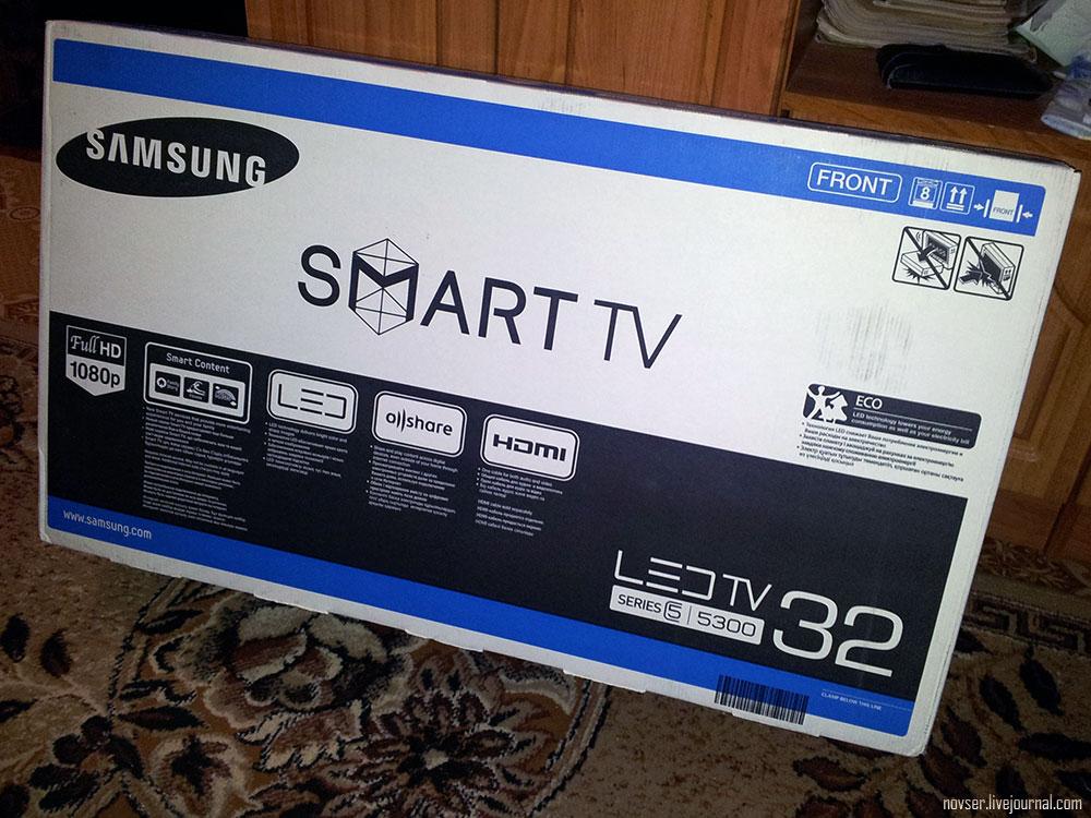 Samsung UE32 EH5307K