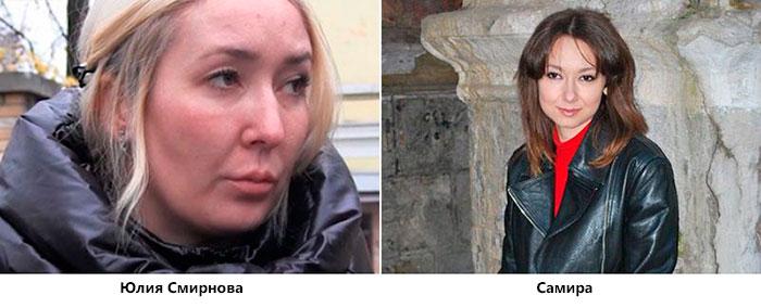 Юлия Смирнова и Самира