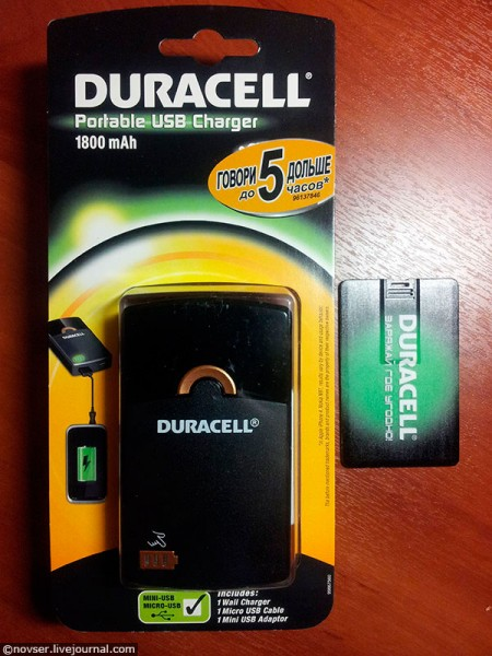 DURACELL Portable USB Charger