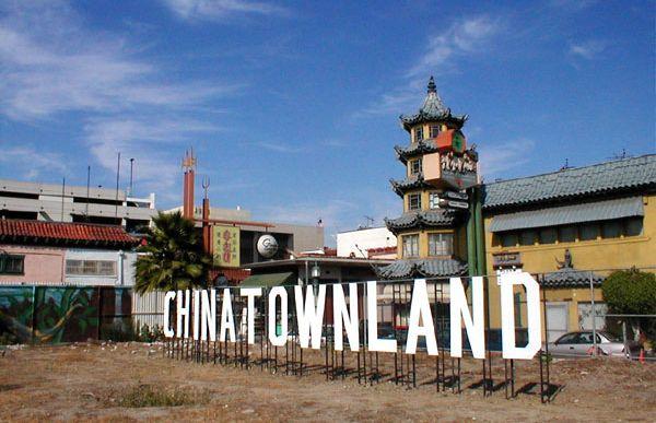 Сhinatown