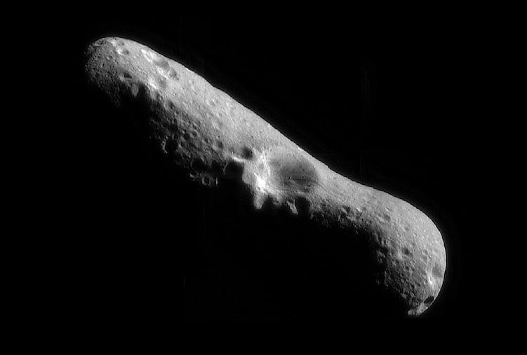 Промышленное освоение астероидов