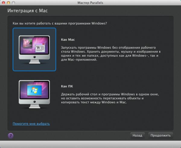 Parallels Desktop 9