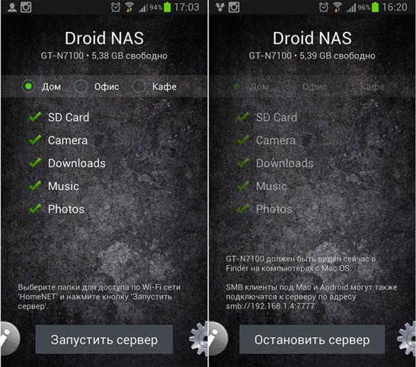 Droid NAS