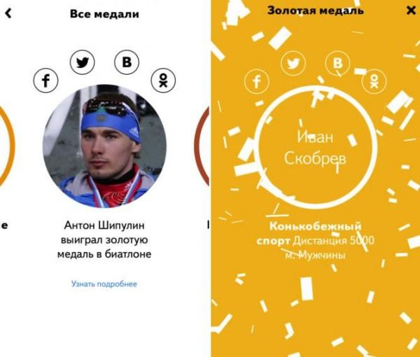 Яндекс.Медали