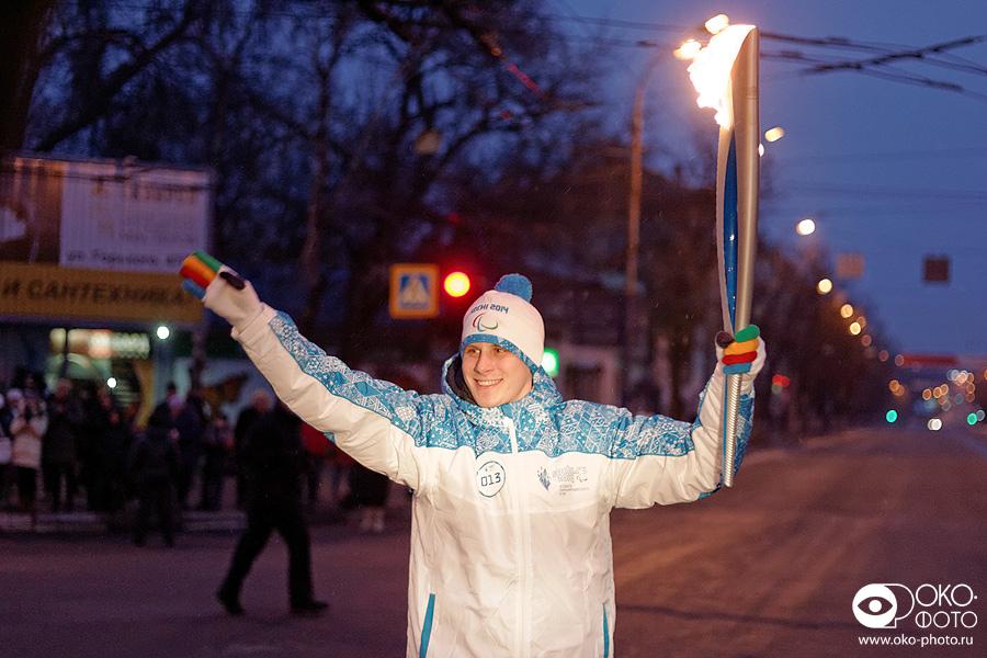 9. Эстафета Паралимпийского огня в Орле