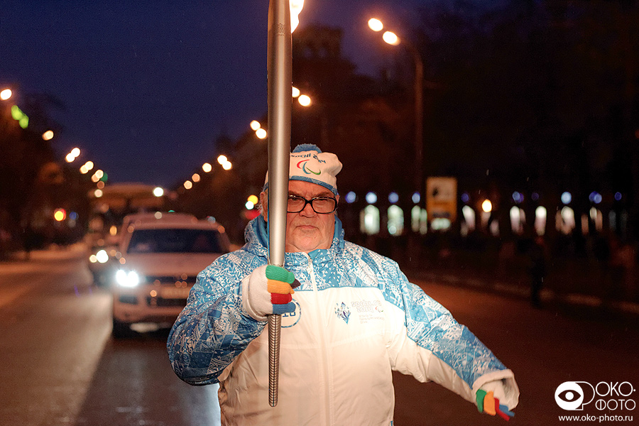 16. Эстафеты Паралимпийского огня в Орле