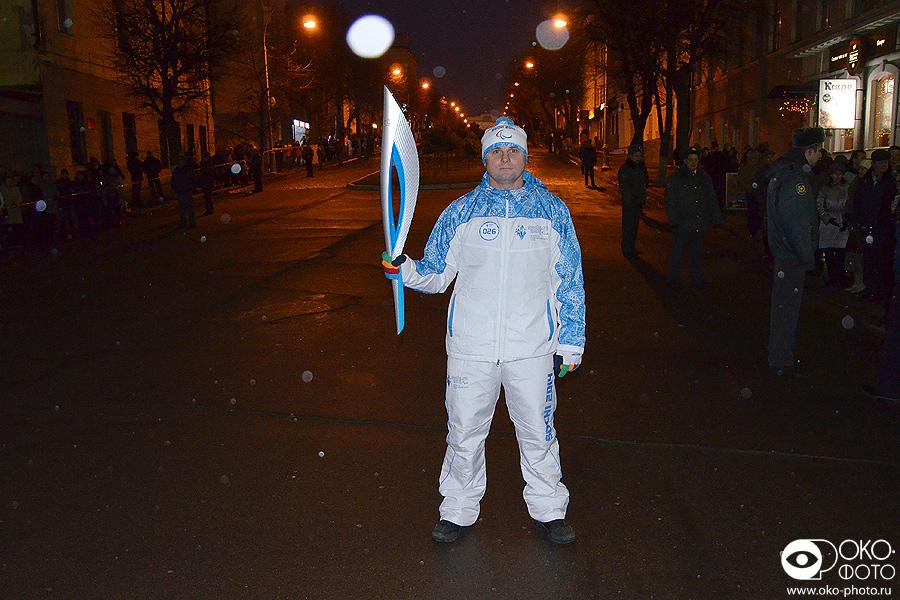 25. Эстафеты Паралимпийского огня в Орле