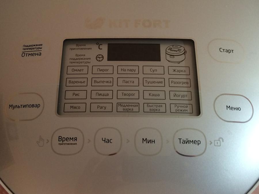 Kitfort KT-203