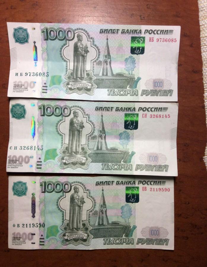 money_fail_01