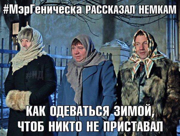 """""""Фантом"""" на Донетчине не пропустил на подконтрольные боевикам территории миллионы рублей и почти 100 тыс. долларов - Цензор.НЕТ 7426"""
