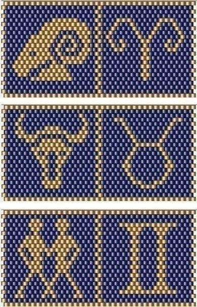 плетеные со брелки из бисера знаком задиака