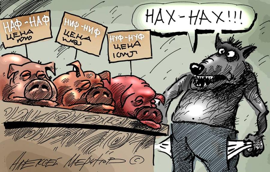 Рынок - свиньи