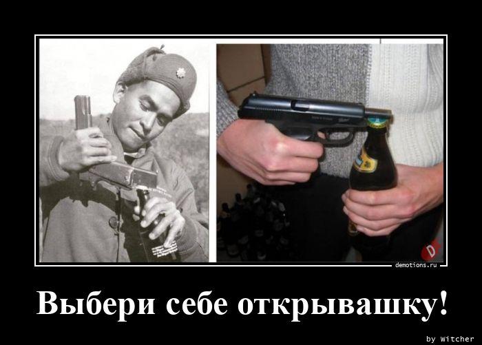 1599392805_Vyberi-sebe-otkryvas.jpg