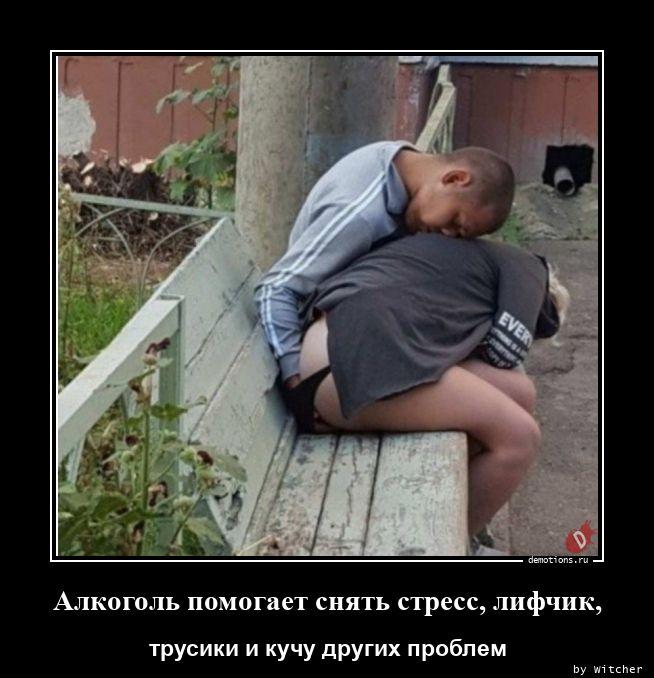 1599283906_Alkogol-pomogaet-sny.jpg