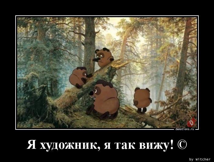 1599204436_Ya-hudozhnik-ya-tak-.jpg