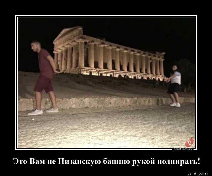 1599145032_Eto-Vam-ne-Pizanskuy.jpg