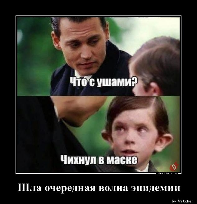 1601739277_Shla-ocherednaya-vol (1).jpg