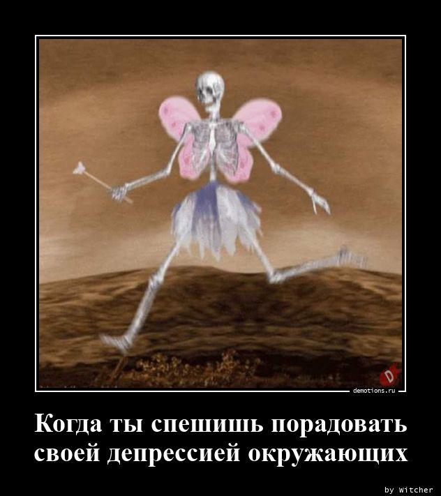 1602366103_Kogda-ty-speshish-po.jpg