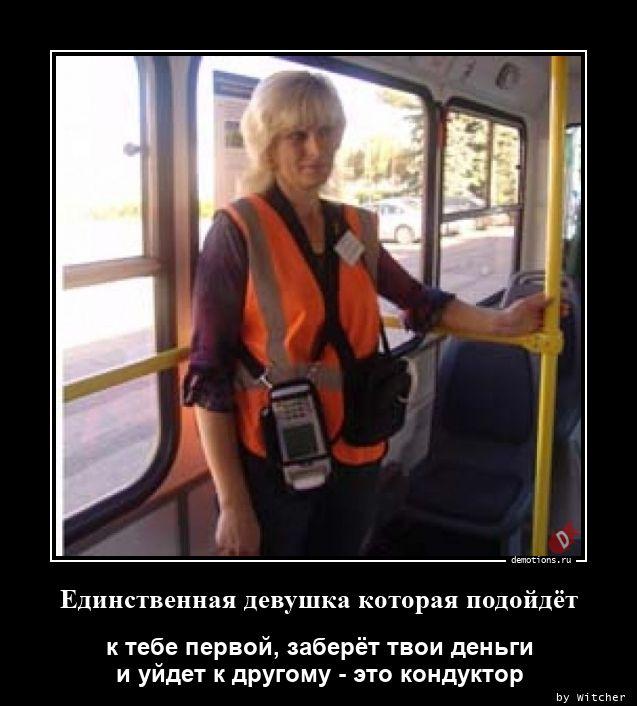 1602364723_Edinstvennaya-devush.jpg