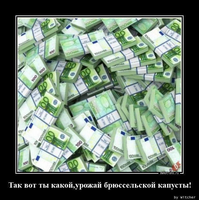1602331580_Tak-vot-ty-kakoyuroz.jpg