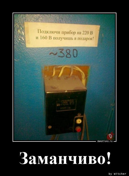 1602330782_Zamanchivo.jpg