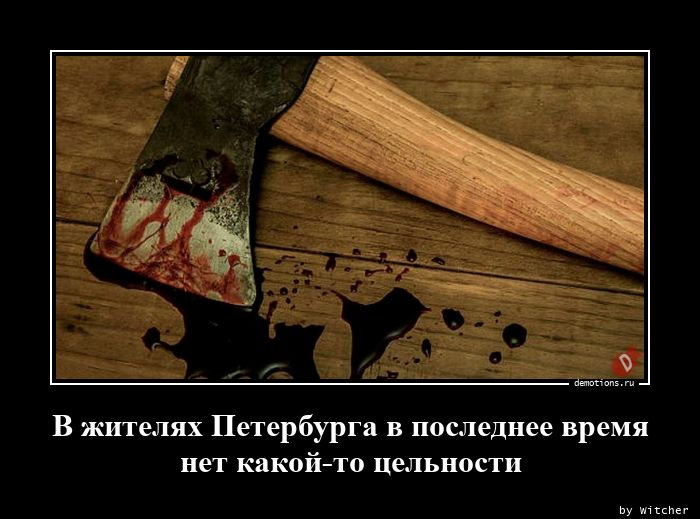 1602169759_V-zhitelyah-Peterbur.jpg