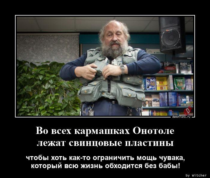 1602055897_Vo-vseh-karmashkah-O.jpg