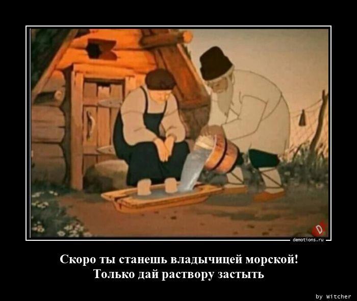 1601891607_Skoro-ty-stanesh-vla.jpg