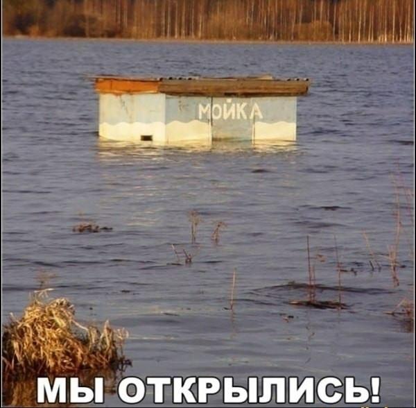 1602616585_podborka-41.jpg