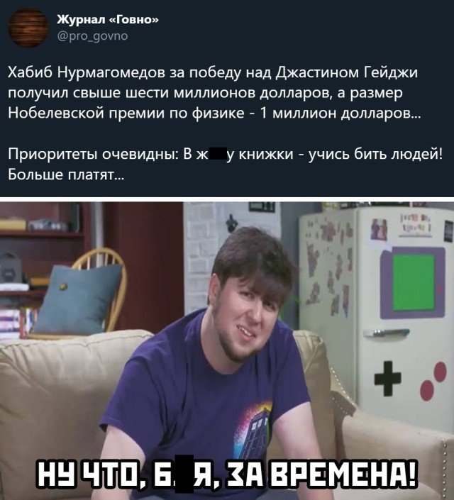 1603829109_podborka-26.jpg