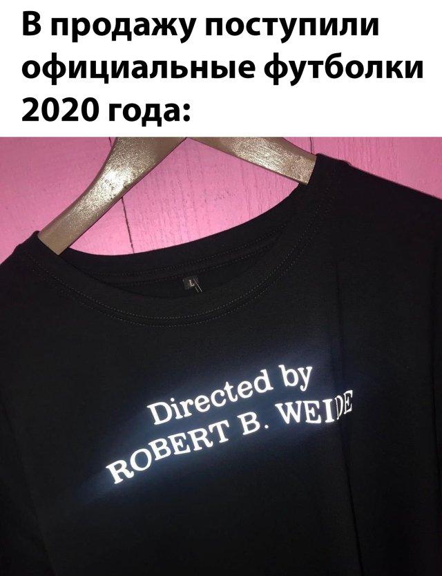 1585770434_podborka-28.jpg
