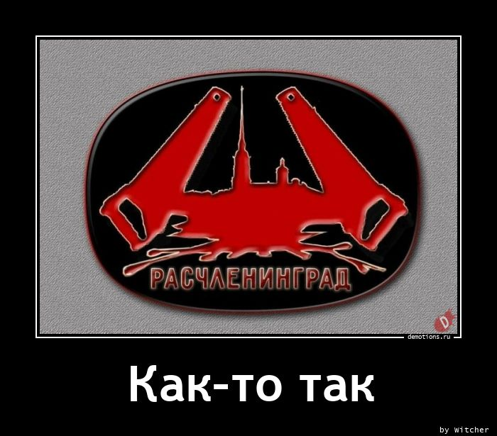 1604334951_Kakto-tak.jpg